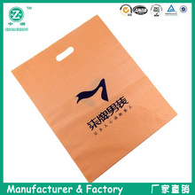 HDPE plastic die cut carrier bag for promotion