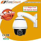 IR 40m IP Mini Middle Speed Dome Mini PTZ 10X Zoom Camera Webcam