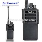 Brand DP518 FDMA/DPMR walkie talkie wireless radio with digital / analog modes
