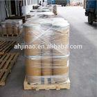 Good Quality 4-Aminobenzoic Acid / PABA (USP36 or industrial quality)