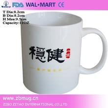 2014 new custom logo wholesale ceramic mugs producer