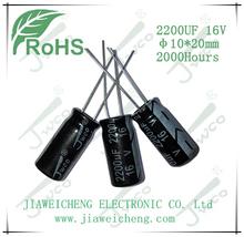 KM 2200UF 16V 10*20mm aluminum electrolytic capacitor