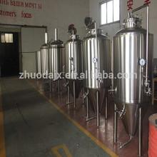 pilot scale fermentor 100L fermenting container