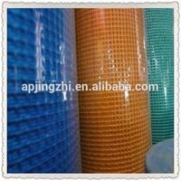 Plastering reinforced fiberglass mesh for building material