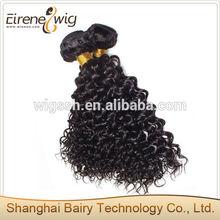 Wholesale new arrivals hot sale 6a brazilian curl virgin human hair