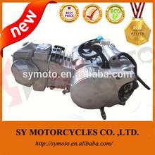 high quality kick start YX 125cc engine for pit bike dirt bike