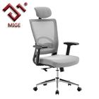 PP frame body swivel chair ,mesh cover