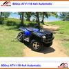 800cc Utility ATV 4x4 Shaft Drive CF motor