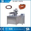 Factory price! CNC armature winding machine, toroid winding machine supplier, YB-300F