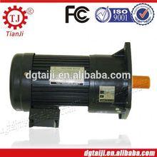 motor linear actuator with ac control box,gear motor