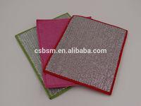 Microfiber Cloth Mesh Wash Cloths