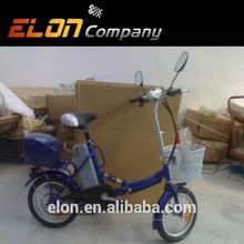 16inch children fashion folding electric bike( E-TDE06F)