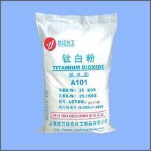 anatase titanium dioxide tio2 A101 for interior paint