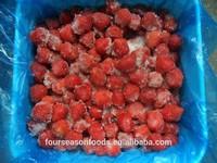 2015 season iqf & frozen sugar strawberry (Wholes / slice / dices)