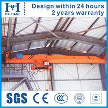 LX Type single beam electric pensile crane i beam crane travelling beam crane