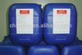 Salicilato de etilo 118-61- 6, la fábrica del gmp, listo para enviar