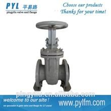 china alibaba express rising carbon steel long stem gate valve