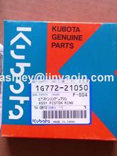 kubota engine parts, kubota piston for V2203,V2403,V1703,V1903,V2003,D1503, D1703, V2803,V3300,V3800, V3307, V3600, V1505,D905