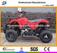 ATV-7 Hot Sell Mini ATV Tory Cars/49cc Mini ATV
