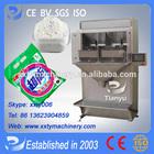 Tianyu detergent powder weighting packing machine with double hopper under 5 kg