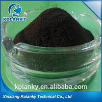 sodium petroleum sulfonate SAS