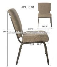 """Banquet Chair, 20"""" wide church chair for churches"""