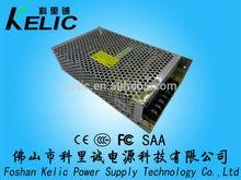 12V 200W single output constant voltage converter ac dc power supply