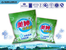 18% active washing detergent powder with bleaching agent remove tough stains