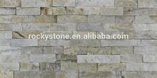 White quartzite,white quartz wall cladding stone,quartzite culture stone