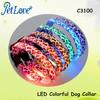 Water-resistant Nylon Fluorescence Flashing LED Colorful Dog Collar