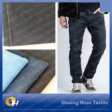 SH-W952 8.8oz Changzhou Textile High Quality Cotton Lycra Denim Fabric