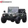 110cc 125cc 150cc gas mini jeep willys