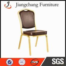 Furniture Used Banquet Aluminum Chairs Manufacturer JC-L371