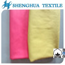 Shenghua textile fabric spandex cotton blended fabric