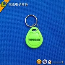 TK4100 RFID Key fob