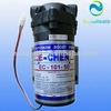 50 GPD E-Chen RO Booster Pump, Water Purifier Parts