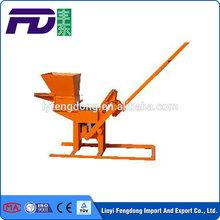FD2-40 Clay Brick Making Machine,Small Clay Brick Making Machine,Manual Clay Brick Making Machine