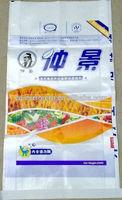 Hot Sale!!! Europe Standard Laminated China 100% New Polypropylene PP Woven Bags Sacks For Rice Grain Flour Sugar Rice 25kg 50kg