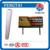 Bluish White 360gsm 300D*500D 18*12 Printing Outdoor Factory