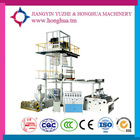Easy-operation Agricultural Film Blowing Machine From China