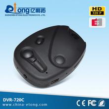 Invisible mini detective pinhole remote control world smallest hidden video camera (DVR-720C)