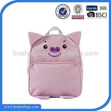 Cute Pink Pig Animal Shaped Bags