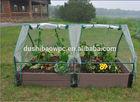 plastic raised garden bed/wpc planter/moden DIY flower box