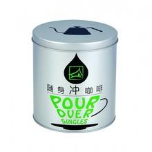Wholesale round cofee tin cans,high quality coffee tin,custom tin box
