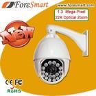H.264 Optical 200m IR HD Digital Camera 22X Optical Zoom Webcam PTZ