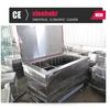 Alibaba china large tank vessel washing machine