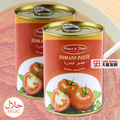Sıcak satış 70g- 4500g konserve salça helal sertifikalı