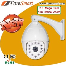 7 inch High Speed Dome 2.0 MP Array LED IP PTZ Vandal Proof Dome Camera