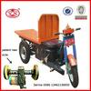 01best price 48V/60V electric cargo rickshaw 0086 13462136850