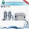 Reverse osmosis ro demineralized salt water purification machine